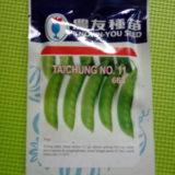 Kapri / Pea Taichung – 10gram